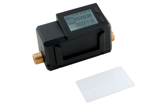 IC Card Water Controller